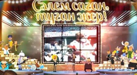 Веселый мультфильм ко Дню столицы появился в Сети