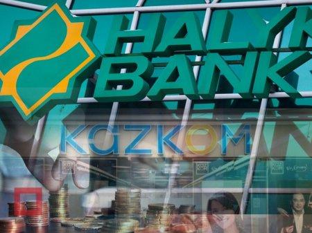 Halyk и Qazkom начали процесс объединения банкоматной сети