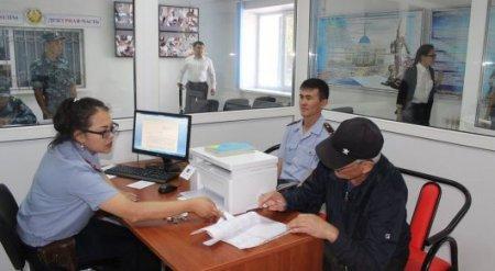 В полиции Костаная появились прозрачные кабинеты