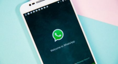WhatsApp запустил новую опцию