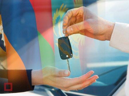 Какие документы на автомобили из стран ЕАЭС необходимо иметь в Казахстане