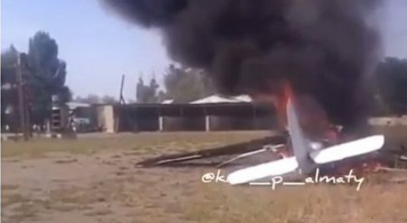 Самолет потерпел крушение в Алматинской области: Два человека погибли