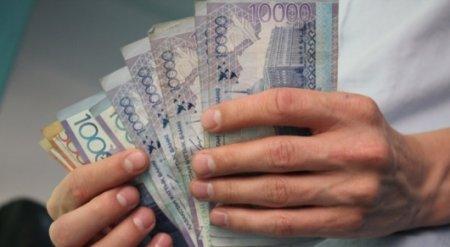 В МНЭ РК обнародовали данные о зарплатах казахстанцев