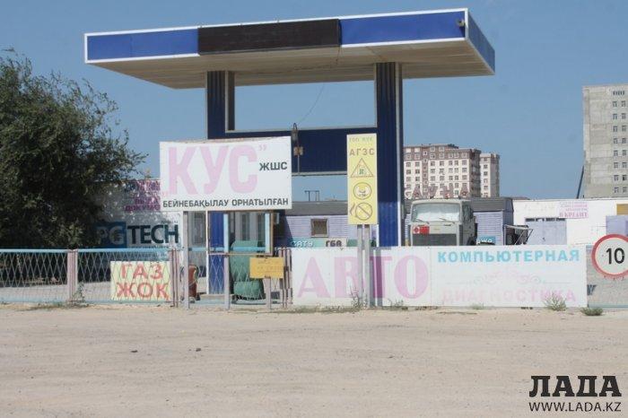 Обзор ситуации на АГЗС Актау 1 августа