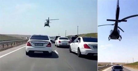 В Шымкенте свадебный кортеж сопровождал вертолет