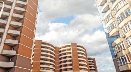 Цены на жилье резко возрастут после 2020 года