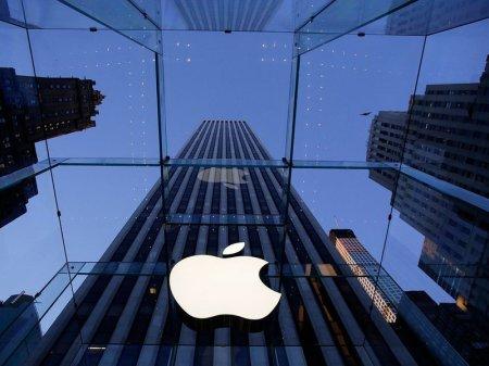 Компания Apple определила новое направление своего развития