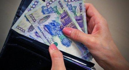ЕНПФ вернет исчезнувшие со счетов деньги через 15 лет - ТВ