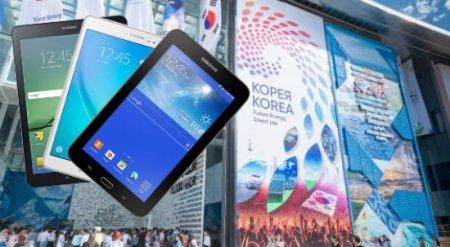 Казахстанцы украли из корейского павильона ЭКСПО в Астане порядка 20 планшетов