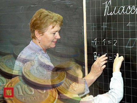 Зарплату на 200 процентов повысят владеющим английским языком учителям в РК