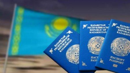 В Казахстане упростили процедуру получения гражданства для оралманов