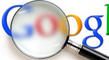 """На ИП """"Google"""" подал в суд Национальный ядерный центр РК"""