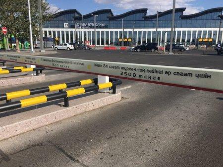 Недовольные счетами за парковку в аэропорту Астаны водители устроили забастовку