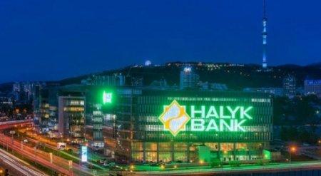 В правлении Halyk Bank рассказали о плюсах слияния с Qazkom