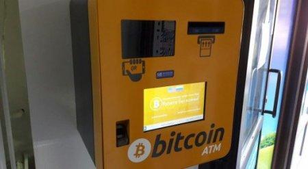 Терминалы для покупки Bitcoin за наличные хотят поставить в Астане и Шымкенте