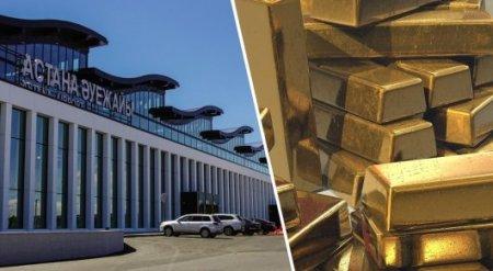 Сотрудник аэропорта Астаны пронес через границу золотые слитки на 35 миллионов
