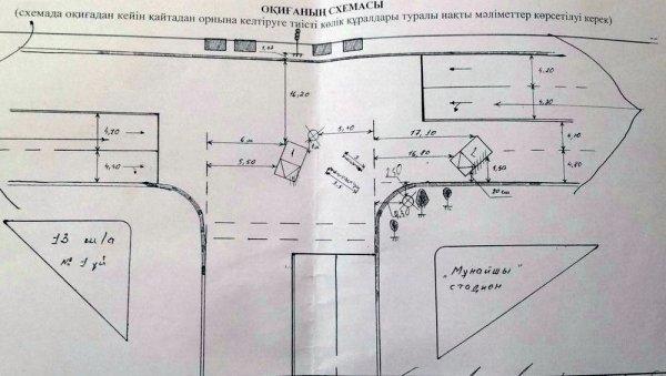 В Актау ищут свидетелей ДТП с перевернувшимся автомобилем