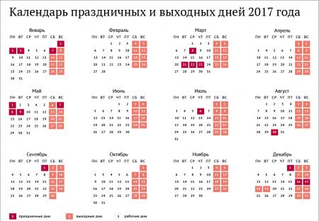 Как казахстанцы отдохнут на День Конституции и Курбан айт