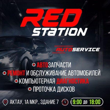 В Актау открылась автосервисная компания Red Station