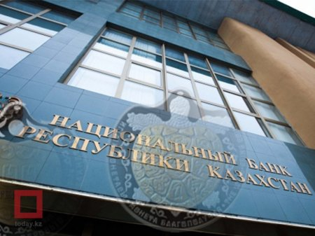 """Нацбанк Казахстана выпустил """"монету благополучия"""""""