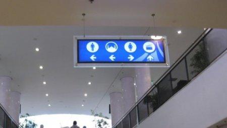 В аэропортах и вокзалах снова могут открыться молельные комнаты