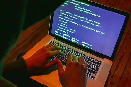 Хакеры взломали один из самых загружаемых в мире сервисов «чистки» компьютеров