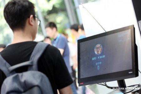 В Китае открылся первый магазин без продавцов