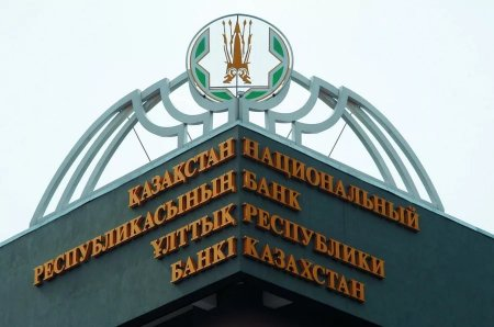Нацбанк случайно подсказал, в какую валюту надо инвестировать казахстанцам
