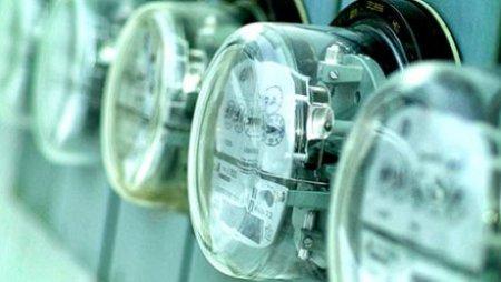 Министр энергетики: Не считаю тарифы на электроэнергию завышенными