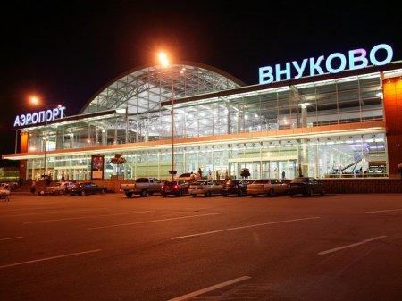 Три казахстанских авиарейса переводят из Домодедово во Внуково
