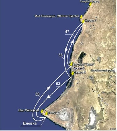 Международная парусная регата стартует в Актау 9 сентября