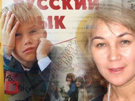 Авторы скандальных учебников по русскому языку ответили на критику из соцсетей