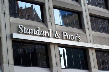 S&P улучшило прогноз по рейтингам Казахстана