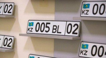 Автомобильные VIP-номера можно будет выбрать онлайн