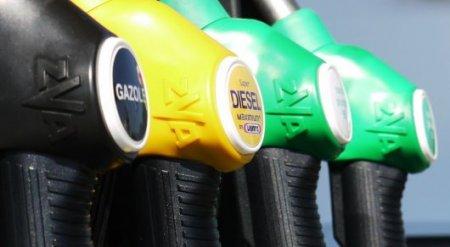 Рост цен на бензин объяснили в Минэнерго