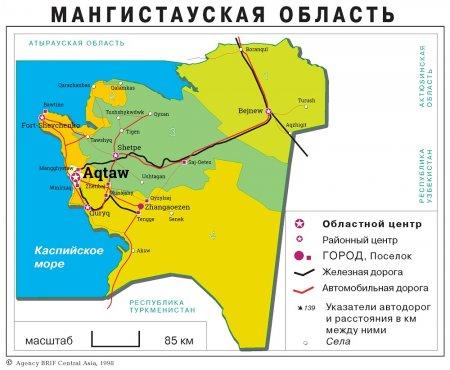 Tushshykwdwk, Aqtaw, Quryq: Название населенных пунктов Mangghystaw на латинице
