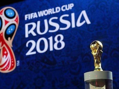 Продажа билетов на ЧМ-2018 по футболу стартует 14 сентября
