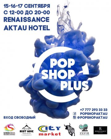 Выставка Казахстанских дизайнеров POP SHOP AKTAU
