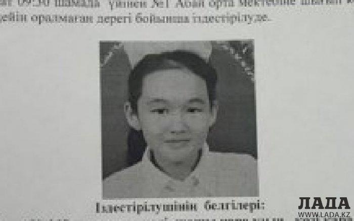Пять резонансных случаев пропажи детей в Мангистау