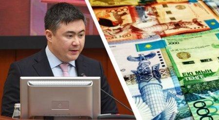 Министр рассказал об источнике дешевых денег для Казахстана