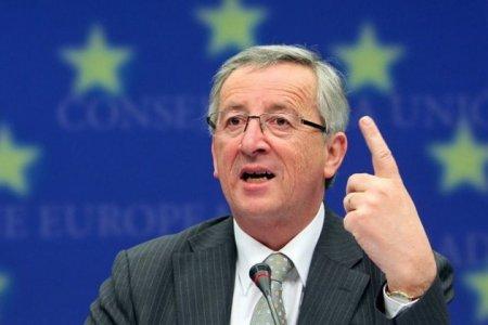 Жан-Клод Юнкер предложил ввести евро во всех странах ЕС