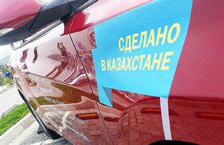 Автозаводы РК израсходовали лимит в 26 млрд тенге, выделенных на льготное кредитование