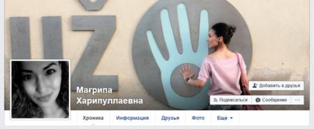 """""""Мағрипа Харипуллаевна"""" стала популярной в Сети"""