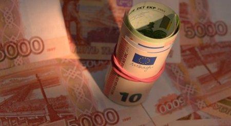 После выборов в Германии евро падает третий день подряд