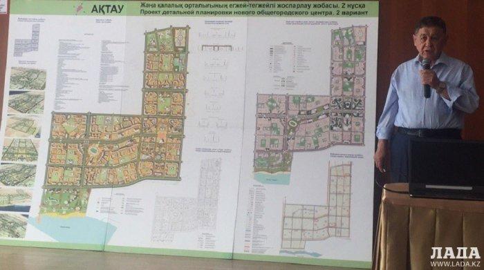 Планы и проекты для Мангистау в 2017 году