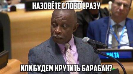 Якубович прокомментировал новость о чернокожем двойнике
