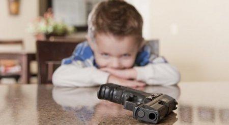 Малыш устроил стрельбу, ранив двух трехлетних детей в США