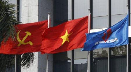 Экс-глава нефтяной компании во Вьетнаме приговорен к смертной казни за хищения госсредств