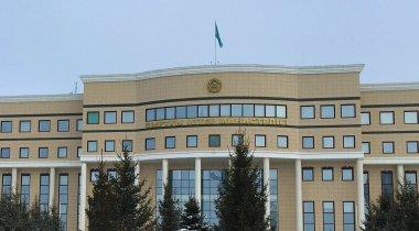 МИД Казахстана сделал заявление в связи с высказываниями Атамбаева