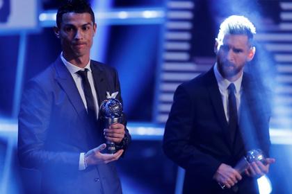Объявлен лучший футболист 2017 года по версии ФИФА